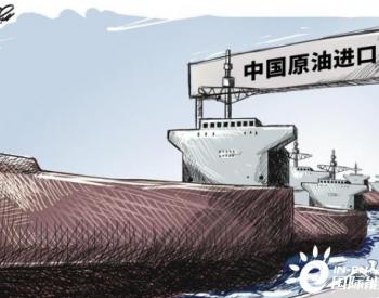 """579万吨!伊拉克""""取代""""沙特,成中国7月第二大<em>原油</em>进口国"""