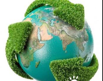 韩国的证券类企业也可以进行碳<em>排放</em>权交易 减少承担配额的对象企业数量