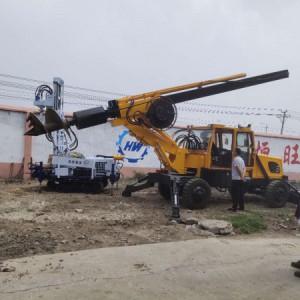 机锁杆旋挖钻机 15/20米大口径房屋地基打桩机履带旋挖钻机