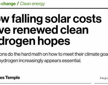 从空气中捕获<em>二氧化碳</em>与绿氢结合制造低成本的航空燃料