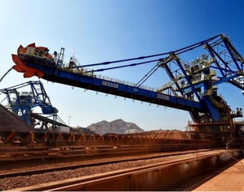 专家建言:应建立长期稳定高效的铁矿石保障体系