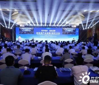 山东潍坊:面向未来加速推动氢燃料电池商业化落地