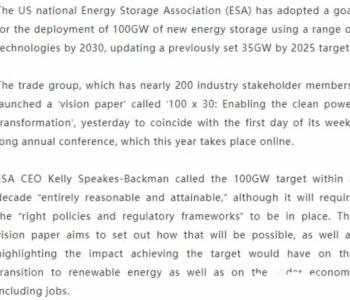 美国储能协会:10年内达到100GW