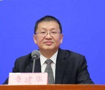 章建华:刘铁男、<em>努尔·白克力</em>等系列腐败案对能源事业的破坏是巨大的