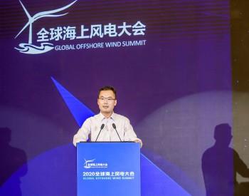 田庆军:度电成本经济性,是海上风机先进性的最重要体现