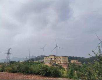 <em>河南</em>汝州后坡风电场风机全部通过250小时试运行
