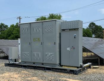 五家国际公司参加厄瓜多尔太阳能+储能项目招标