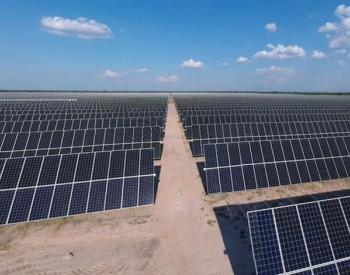 <em>广东</em>省能源局:2020年最低非水电消纳责任权重5%!