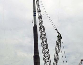<em>中国</em>能建浙江火电承建国内首个140米高混合型塔架风机<em>工程</em>完成吊装