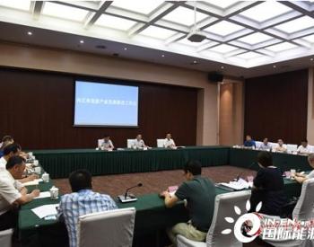 四川内江:发力氢能产业 谋求竞争新优势