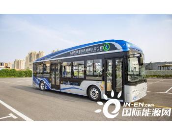 """<em>氢燃料电池客车</em>""引领辽宁大连氢能产业进入快车道"