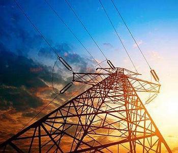 《电力<em>企业</em>应急能力建设评估管理办法(征求意见稿)》公开征求意见