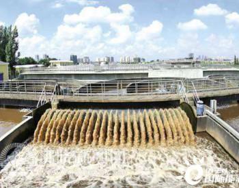 """四川成都11.3公里""""血管""""年底完工 污水处理能力将再提30万吨/日"""