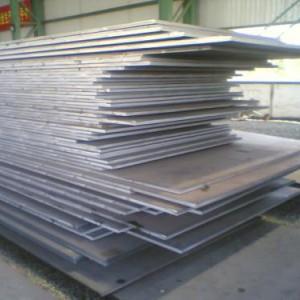 7075-T651铝板/型材