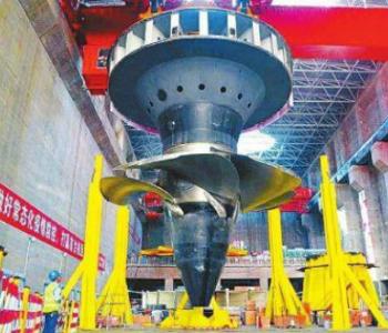 "<em>金沙水电站</em>有了""心脏"" 为世界在建最大轴流转桨式水轮机转轮"