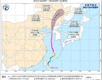"""台风""""巴威""""北上,红沿河<em>核电基地</em>全面及时启动防台应急预案"""
