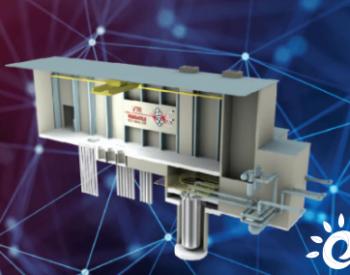 美国正进行多功能试验堆合同谈判 以支持多功能试验堆设计和建造