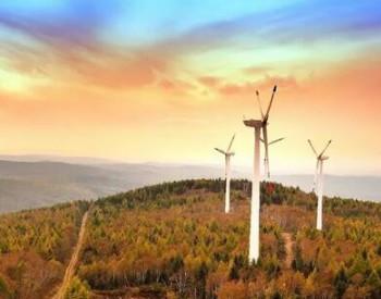 续建690MW,废止508MW!陕西省最新风电项目情况(附清单)