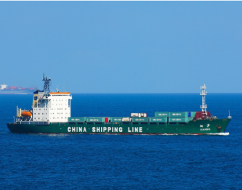 <em>中国</em>海油电商平台累计交易额破千亿,天然气成品油都能网购了