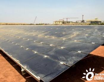 博茨瓦纳纳米比亚将签署5GW<em>光热光伏混合项目</em>协议