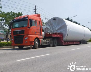 中国水电四局中核汇能<em>广西</em>灵川兰田<em>风电项目</em>首套塔筒发货