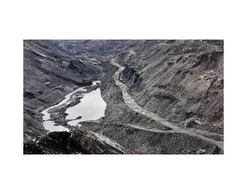 生态环境部:每年对青海木里矿区生态<em>修复</em>治理开展检查