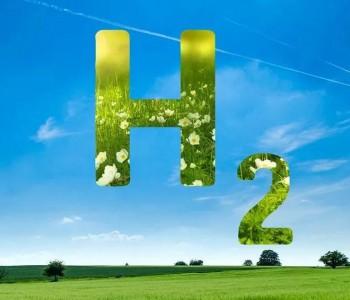 9大央企氢能<em>产业</em>布局现状和未来规划