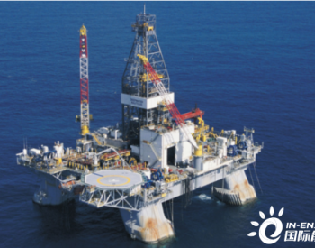 马来西亚国家石油<em>公司</em>攫取南海油气资源,加剧南海紧张局势