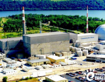 <em>美国</em>爱克斯龙(Exelon)宣布将关闭两座核电站