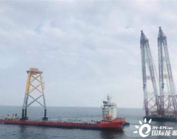 三峡新能源广东阳江沙扒二期项目完成国内首台<em>海上</em>风电芯柱嵌岩三桩导管架安装