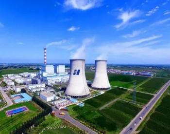 华能进军环保领域,注资或达30亿