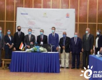 维斯塔斯财团将建设250MW埃及风力发电厂