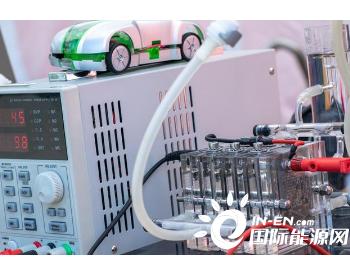 <em>氢燃料</em>汽车销量冷淡资本火热:一月内三家氢能概念股冲击科创板