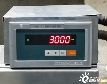 甘肃电投常乐电厂4×1000MW<em>火电</em>项目1号机组汽轮机冲转一次成功!