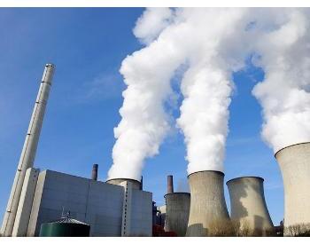 <em>郑州煤电</em>2020年上半年亏损3.11亿由盈转亏 煤炭售价大幅下滑