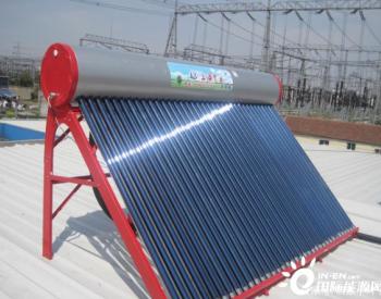 <em>太阳能</em>热水器不上水主要是什么原因引起的呢