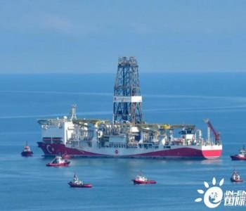 """土耳其在黑海发现巨大天然气藏,能否借此""""圆梦""""能源独立"""
