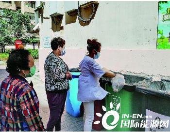 黑龙江哈尔滨市生活垃圾分类处置体系基本建立