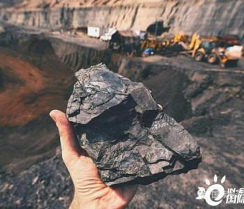 """""""十四五""""煤炭工业怎么走?做到四个""""坚持"""""""