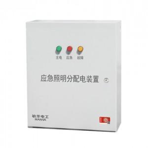 敏华疏散指示系统DC36V应急照明分配电装置