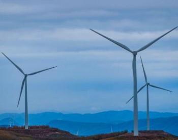 三峡新能源宁夏利通区五里坡风电项目70MW<em>风力发电</em>机组设备及<em>塔筒</em>采购招标