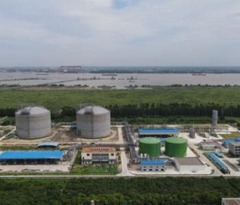 江苏泓海能源<em>LNG储罐</em>开始水压试验 民营LNG前景广阔