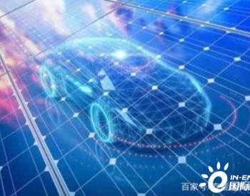 中国新能源<em>产业</em>优势在哪?锂电企业如何抓住机遇?