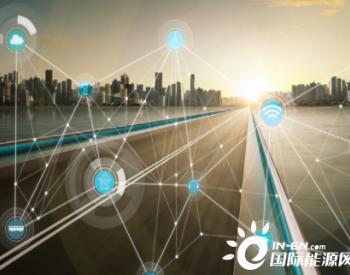 深圳地铁6号线高架车站采用分布式太阳能光伏发电顺利并网成功