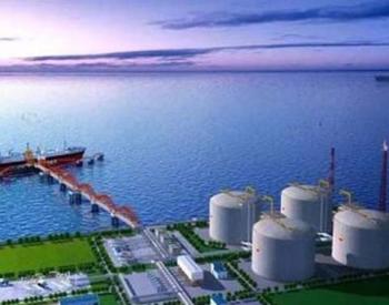 我国国际LNG贸易实现线上<em>交易</em> 中国海油与道达尔达成首单