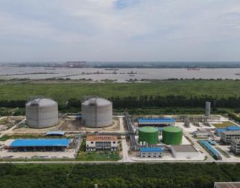 江苏泓海能源<em>LNG储罐</em>开始水压试验,民营LNG前景广阔