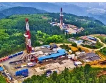 中国天然气工业的摇篮——记四川盆地油气发展史
