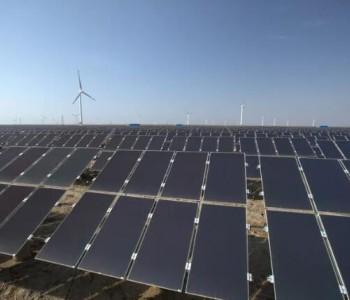 5元/㎡·年!安徽某地光伏电站城镇土地使用税标准公布