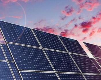 能源局:拟立项369项能源行业<em>标准</em> 发电设备等11项光伏<em>标准</em>列入其中!(附表单)