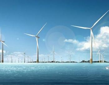 48MW!福建尤溪汤川<em>风电项目</em>并网发电